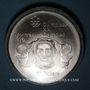 Monnaies Canada. Elisabeth II (1952- /). 10 dollars 1974. J.O. Montréal. Tête de Zeus