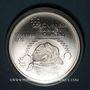 Monnaies Canada. Elisabeth II (1952- /). 10 dollars 1975. J.O. Montréal. Lancer de poids féminin