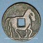 Monnaies Chine. Amulette monétiforme. Shun Di (=Toghon Temur, 1333-68) - ère Zhi Zheng (à partir de 1350). Br
