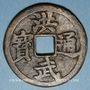 Monnaies Chine. Amulette postérieure de la taille de 3 cash Hong Wu tong bao. Tai Zu (1368-1398)