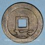 Monnaies Chine. Amulette postérieure Pao Ma module de 3 cash. Ming. Si Zong -  ère Chong Zhen  (1628-1644)