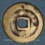 Monnaies Chine. Les Mandchous. Nurhachi (1616-1626). 1 cash. Abkai fulinga han jiha