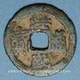 Monnaies Chine. Les Ming. Tai Zu (1364-98) - ère Hong Wu (1368-98). 1 cash