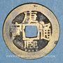 Monnaies Chine. Les Qing. Sheng Zong (1662-1722) - ère Kang Xi (1662-1722). Cash, Shanxi,  atelier de Datong