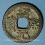 Monnaies Chine. Les Song du Sud. Guan Zong (1189-1194) - ère Shao Xi (1190-1194). 1 cash an 3. Style régulier