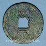 Monnaies Chine. Les Song du Sud. Guan Zong (1189-1194) - ère Shao Xi (1190-1194). 2 cash an 1. Style régulier