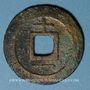 Monnaies Chine. Les Song du Sud. Ning Zong (1194-1224) - ère Jia Ding (1208-1224). 2 cash an 11. Style sungti