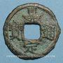 Monnaies Chine. Les Song du Sud. Ning Zong (1194-1224) - ère Jia Ding (1208-1224). 2 cash an 6. Style sungti
