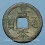 Monnaies Chine. Les Song du Sud. Ning Zong (1194-1224) - ère Jia Tai (1201-1204). 1 cash an 2. Style régulier