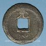 Monnaies Chine. Les Song du Sud. Ning Zong (1194-1224) - ère Jia Tai (1201-1204). 2 cash an 1. Style régulier