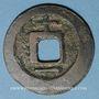 Monnaies Chine. Les Song du Sud. Xia Zong (1162-1189) - ère Chun Xi (1174-1189). 2 cash an 11
