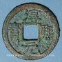 Monnaies Chine. Les Song du Sud. Xia Zong (1162-1189) - ère Chun Xi (1174-1189). 2 cash an 15