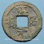 Monnaies Chine. Les Song du Sud. Xia Zong (1162-1189) - ère Chun Xi (1174-1189). 2 cash