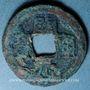 Monnaies Chine. Les Tang. Kaiyuan tongbao. Type IV B. Emission de l'ère Hui Chang (845-846)