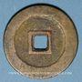 Monnaies Chine. Rébellion des Trois Vassaux. Wu Sangui (1674-80) - ère Li Yong (1673-77). 1 cash. Flan épais
