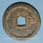 Monnaies Chine. Rébellion des Trois Vassaux. Wu Shifan (1678-81) - ère Hong Hua (1679-81). 1 cash