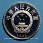 Monnaies Chine. République Populaire. 5 yuan 1986. Zang Heng, astronome