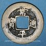Monnaies Corée, Yi-Um (Yongjo Hyonhyo) (1725-1777), 2 mon, Commandement d'entrainement militaire, (1752)