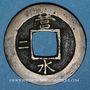 Monnaies Corée, Yi-Um (Yongjo Hyonhyo) (1725-1777), 2 mon, Unité spéciale de l'armée, série 2 (1752)