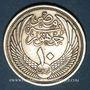 Monnaies Egypte. 1ère République (1373-1378H = 1953-1958). 10 piastres 1378H (= 1958)