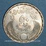 Monnaies Egypte. 1ère République (1373-1378H = 1953-1958). 50 piastres 1375H (= 1956)
