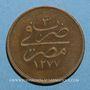 Monnaies Egypte. Abdoul Aziz (1277-1293H). 20 para 1277H, an 3 (= 1862)