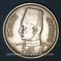 Monnaies Egypte. Farouk (1355-1372H = 1936-1952). 5 piastres 1358H (= 1939)