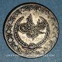 Monnaies Turquie. Mahmoud II (1223-1255H = 1808-1839). 20 para 1223H, an 28. Constantinople