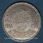 Monnaies Egypte. République. 1 livre 1367H (= 1968)