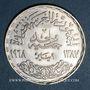 Monnaies Egypte. République. 1 livre 1387H (= 1968)