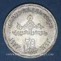Monnaies Egypte. République arabe (1391H -). 25 piastres 1973 75e anniversaire de la Banque Nationale