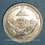 Monnaies Honduras. République. 1 real 1870A