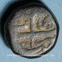Monnaies Inde. Empire Moghol. Muhammad Shah Jahan (1037-68H = 1628-58). Dam (10)45. Bairata