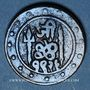Monnaies Inde. Gwalior. Jayaji Rao (1259-1304H = 1843-1886). Paisa 1926VS