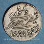 Monnaies Inde. Kutch. Khengarji III (1932-98VS = 1875-1942). 1 kori 1899H /1956VS