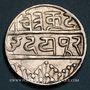 Monnaies Inde. Mewar. Protectorat Britannique (1818-1948). Roupie