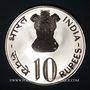 Monnaies Inde. République. 10 roupies 1974 (B) Mumbai. 12 000 ex !