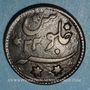Monnaies Indes Anglaises. Gouvernement du Bengale. 1/2 anna 1195/22H (= 1780)