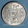 Monnaies Indes Anglaises. Gouvernement du Bengale. 1/4 roupie 1204H / 19