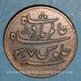 Monnaies Indes Anglaises. Gouvernement du Bengale. Pice n.d. 37. Calcutta