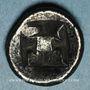 Monnaies Indonésie. Java. Royaume de Sailendra. Masa d'argent, vers 1150-1300