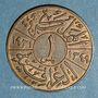 Monnaies Iraq. Fayçal I (1921-1933). 1 fils 1931