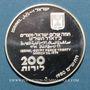 Monnaies Israël. 200 lirot 1980. Traité de paix avec l'Egypte