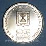 Monnaies Israël. 25 lirot 1975. Pidyon Haben