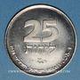 Monnaies Israël. 25 lirot 1978. Lampe d'Hanouka de France