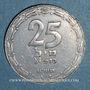 Monnaies Israel. 25 mils 1949