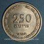 Monnaies Israel. 250 pruta (1949)