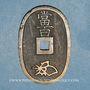 Monnaies Japon. 100 mon (1835-1870)