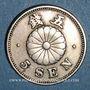 Monnaies Japon. Mutsuhito (Meiji Tenno) (1867-1912). 5 sen an 22  (= 1889)