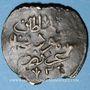 Monnaies Lybie. Mahmoud II (1223-1252H = 1808-1839). 20 para 1223H, an 20. Tripoli
